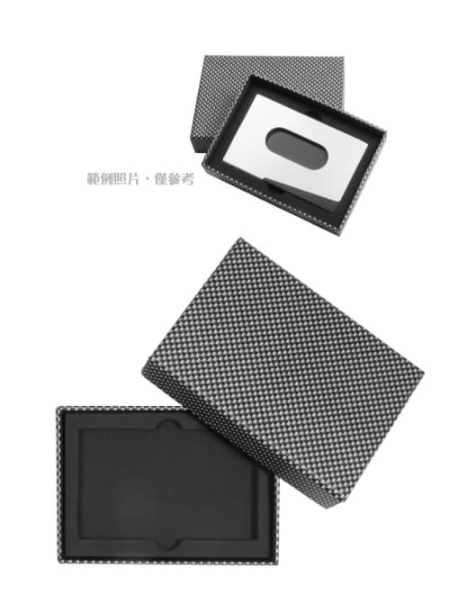 方格名片盒 1